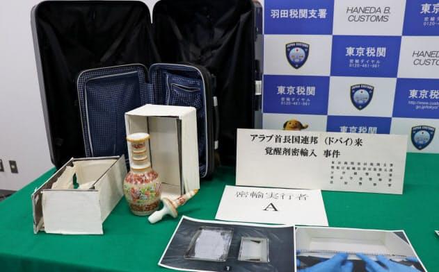 警視庁に逮捕された運び屋はスーツケースに覚醒剤を隠していた(東京税関提供)
