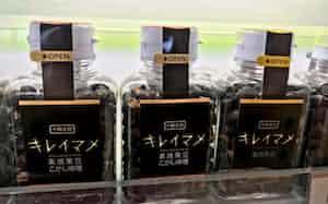 「キレイマメ」のブランドで製品化した黒豆製品は容器もおしゃれに