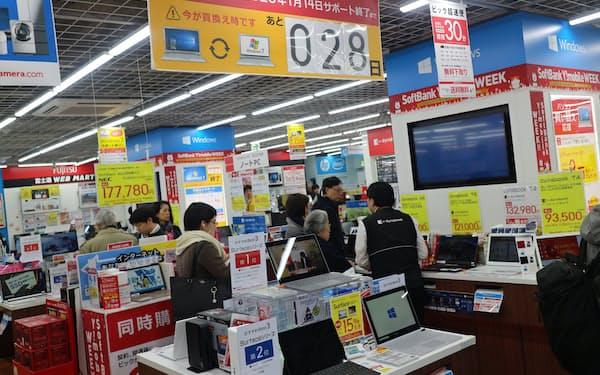 OS「ウィンドウズ7」のサポート終了を前に、パソコン売り場はにぎわいを見せた