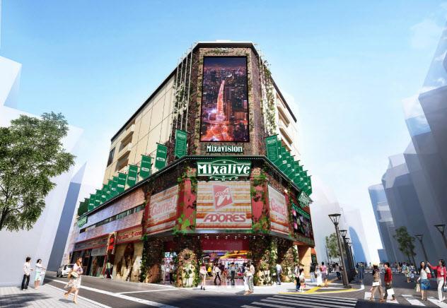 講談社が運営する商業施設「ミクサライブ東京」(東京・豊島)の外観イメージ
