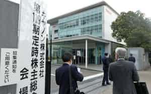 27日は12月期決算企業の株主総会のピークだった(キヤノン本社)