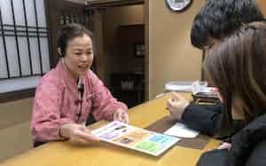 お花見久兵衛は接客のサービスを厚くする(石川県加賀市)