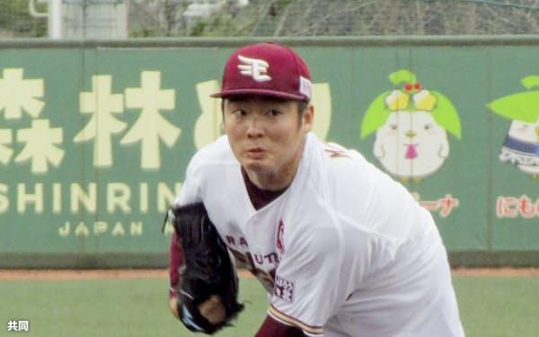 巨人2軍との練習試合に先発し、1回6失点だった楽天・松井(27日、ウェルファムフーズ森林どりスタジアム泉)=共同