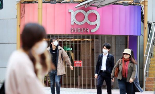 都の外出自粛要請を受け、週末の営業を休止したファッションビル「SHIBUYA109」(28日午前、東京都渋谷区)