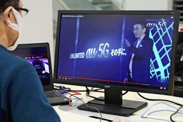 KDDIの5Gサービス発表会の中継。画面に映るのは高橋誠社長