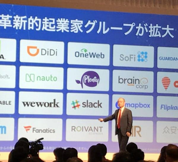 ワンウェブにはソフトバンクグループが2000億円出資していた(SBGの決算説明会、東京)