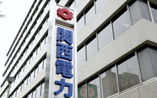 関西電力の監査役会は、経営陣に対して法的責任の有無を問う委員会を設ける