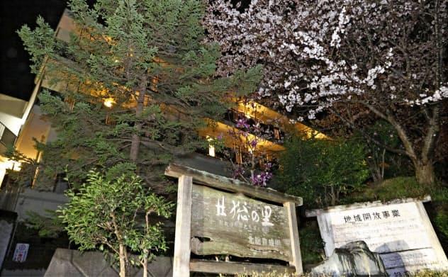 東京で63人、千葉県障害者施設で58人感染 新型コロナ