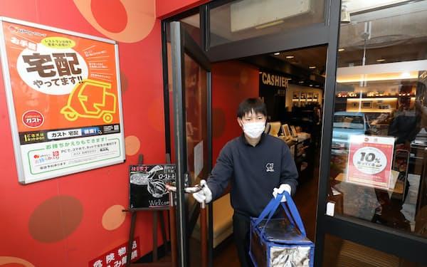 東京都が要請した外出自粛の初日、宅配で食事を届けるガスト関町店(28日、東京都練馬区)