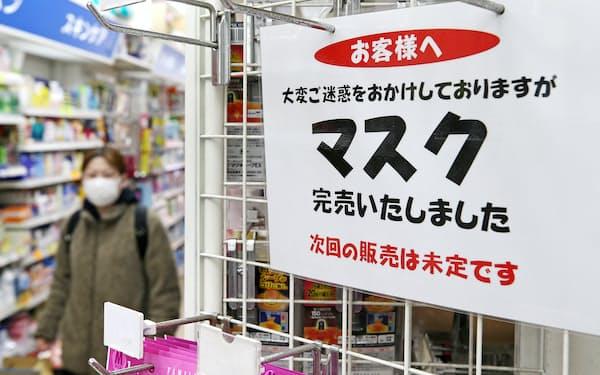 高額転売は違法となったが、いたずら入札もオークション制度の趣旨に反する(東京都渋谷区)