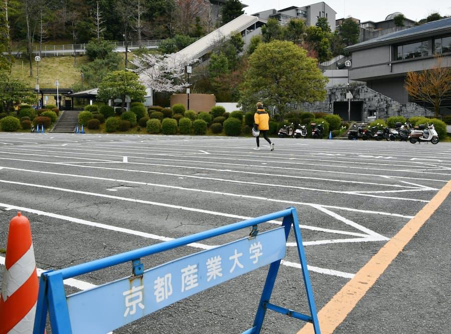 産業 大学 京都 富山