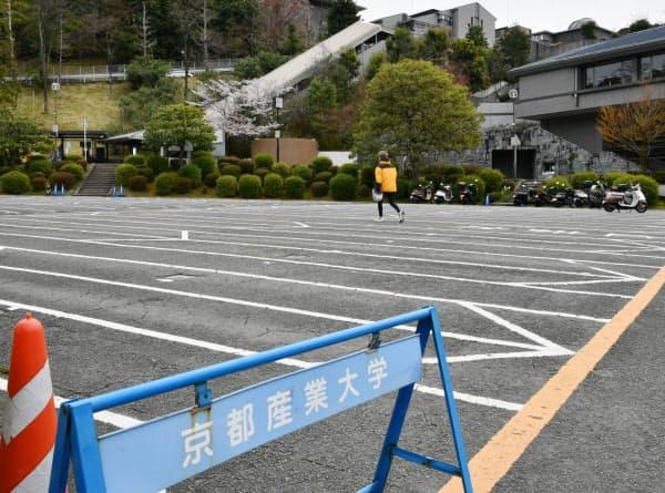クラスターが発生した可能性がある京都産業大学(30日午前、京都市北区)