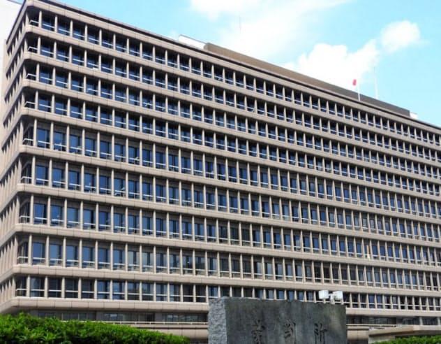 大阪市の条例を合憲と判断した大阪地裁(ホームページより)