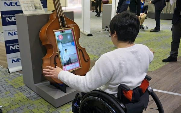 NECは姿勢推定のAIを活用し、誰でも楽器演奏を楽しめるようにする