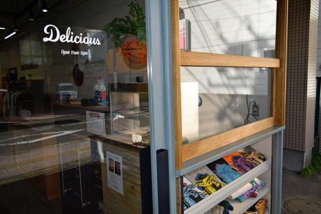 2月には京都市に2号店をオープンした。