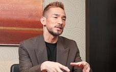 中田英寿氏が語る 客員教授になる理由 将来は開校も