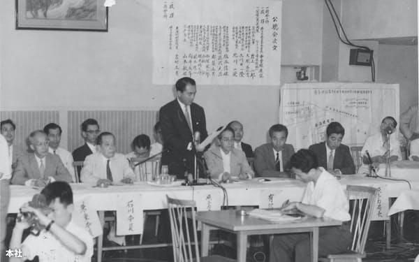 公聴会であいさつする中曽根原子力委員会委員長