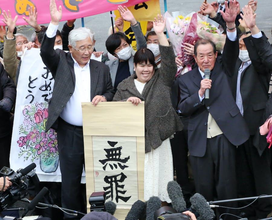 元看護助手に再審無罪 患者死亡の殺人罪、大津地裁判決: 日本経済新聞