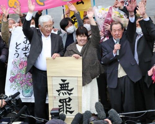 再審無罪判決で支援者らとともに万歳する西山さん(中央)=31日午後、大津市