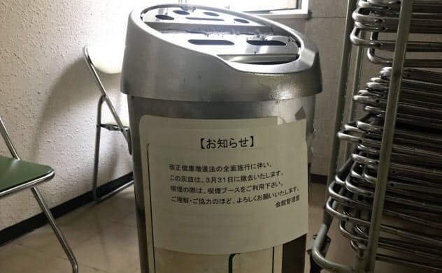 非常階段にあった灰皿は撤去されます(3月31日昼前の時点)