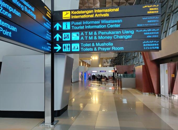 コロナ 入国 制限 インドネシア