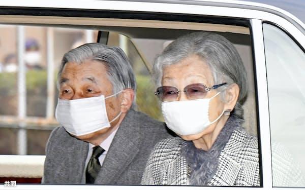 仙洞仮御所に入る上皇ご夫妻(31日午後、東京都港区)
