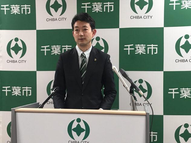 千葉市の熊谷俊人市長はICT導入などにより市役所業務の円滑化を進めると発表した