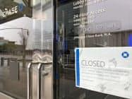 一時的に閉店しているJPモルガン・チェースの店舗(3月29日、ニューヨークのマンハッタン)