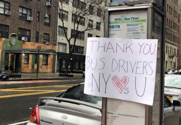 バスの運転手など「必要不可欠」として働き続ける人への感謝を示す張り紙も目立ち始めた(米ニューヨーク)