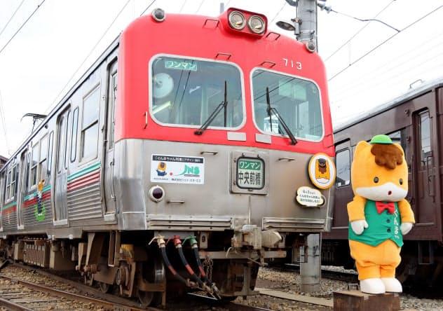 群馬県の大型観光企画にあわせて「ぐんまちゃん」仕様の列車を走らせる(3月30日、前橋市)