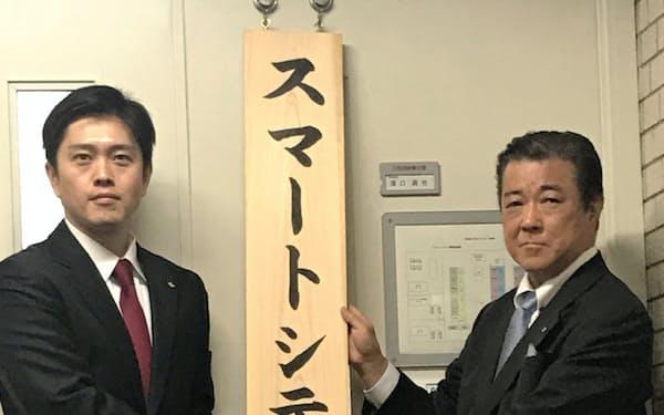 大阪府のスマートシティ戦略部が発足した