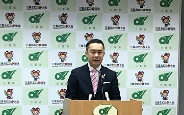 例年の職員訓示と異なり、鈴木知事は庁内放送でメッセージを伝えた(1日、県庁)