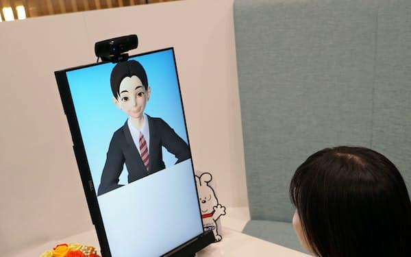 阿波銀行は1日からアバターを使った顧客相談の実証実験を開始した(徳島市内)