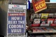 「オーストラリアン」などを発行する大手=AAP