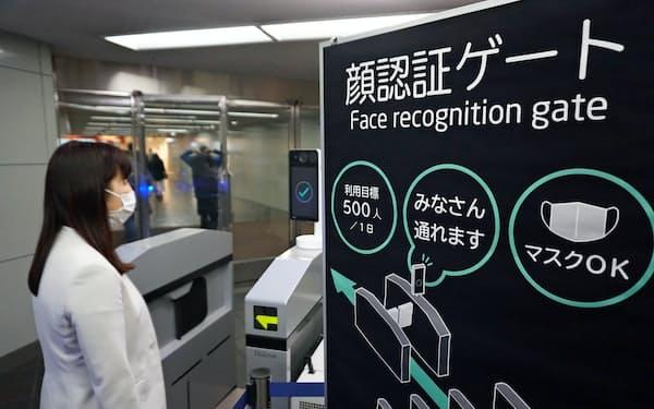 NECの顔認証ゲート。新たにマスク着用のままでも本人確認が可能に