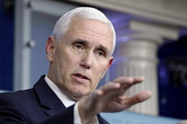 ペンス副大統領は中国の新型コロナ対策を批判した=AP
