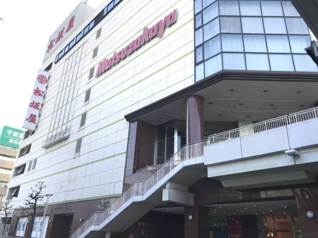 松坂屋豊田店は2021年9月30日に閉店する(2日、愛知県豊田市)