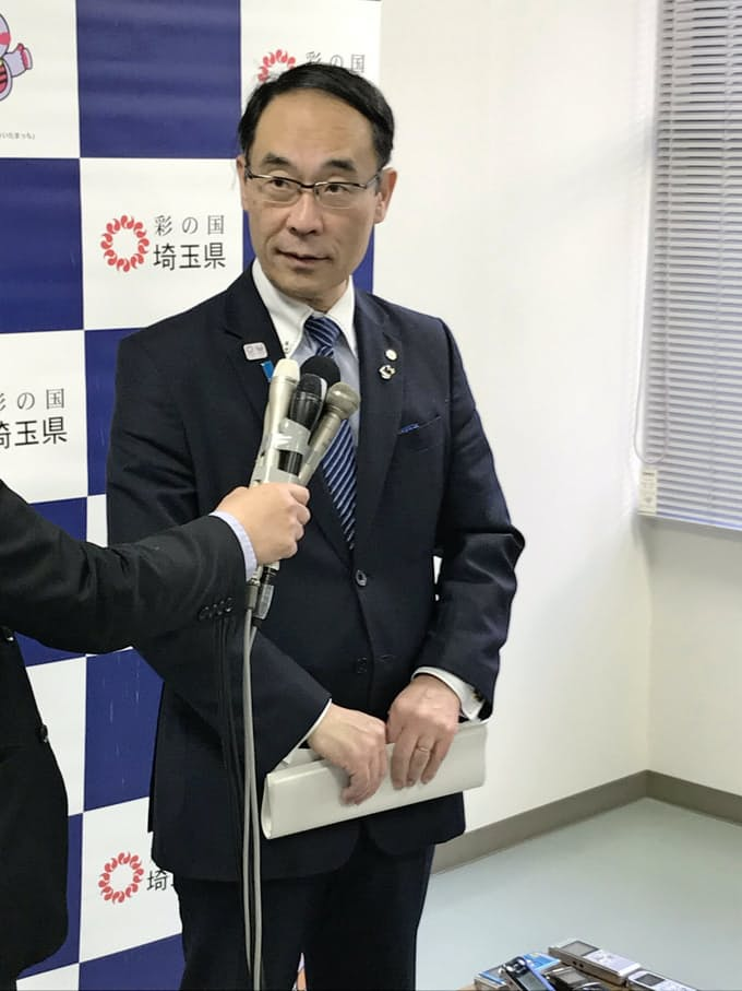 県 会見 埼玉 知事 記者
