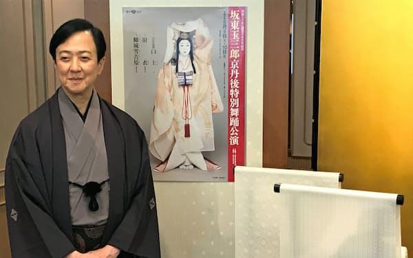 坂東玉三郎の京丹後市での公演は5年目となるはずだった