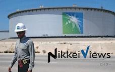 サウジ・ロシア協調できるか 原油減産に高い壁