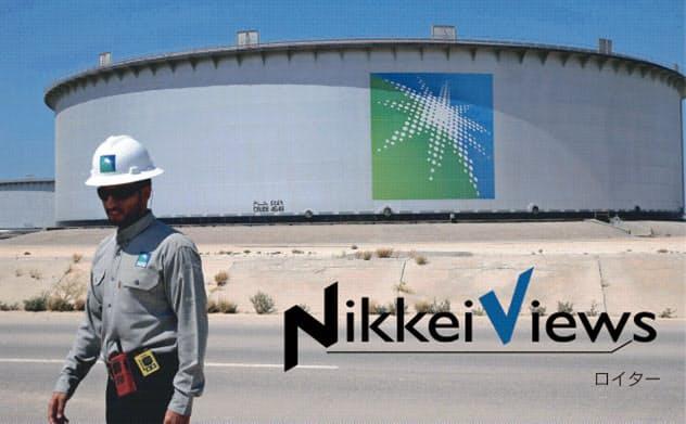 サウジ国内にあるサウジアラムコの石油基地=ロイター