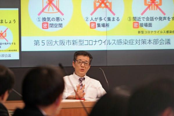 新型コロナウイルス感染症対策本部会議で発言する松井一郎市長(3日午後、大阪市役所)