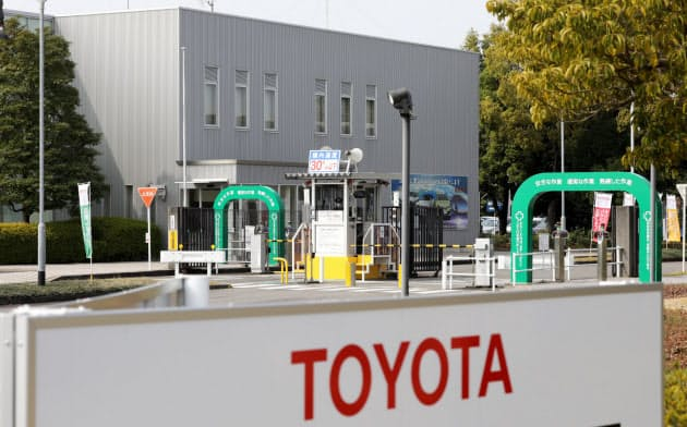 トヨタ・ホンダ、期間工の募集停止 日鉄は一時帰休