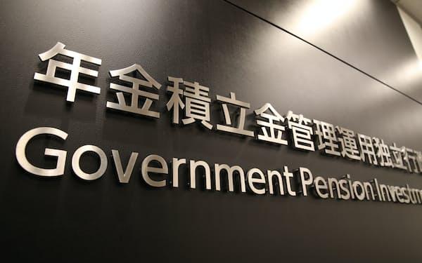 年金積立金管理運用独立行政法人(GPIF)は難しいかじ取りを迫られている