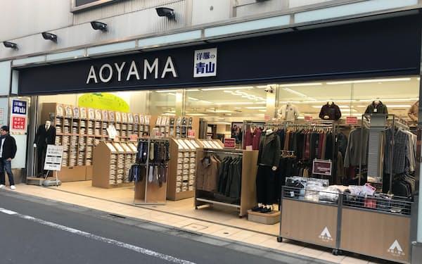 「洋服の青山」の池袋東口総本店(東京都豊島区)などグループ21店舗を臨時休業する