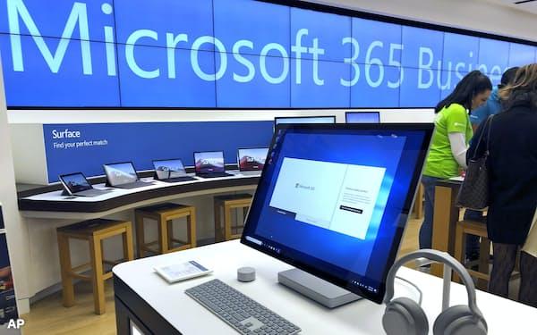 テレワークで米マイクロソフトの「チームス」などの利用が急増している=AP