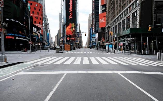 コロナ禍は米国経済の中心であるニューヨークを直撃した。(ゲッティ=共同)