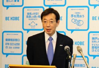 内定取り消し学生の採用を発表する久元喜造市長(3月19日、神戸市)