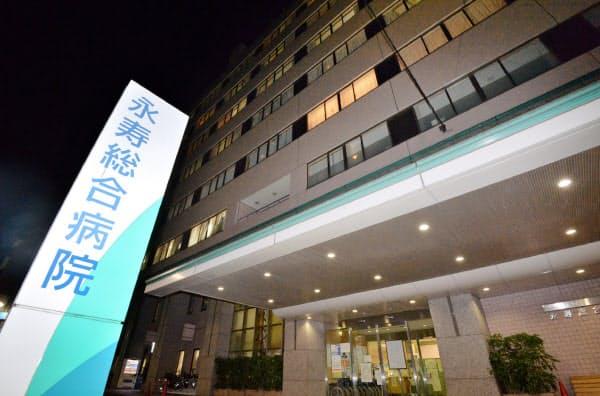 院内感染が起きたとみられる永寿総合病院(3月25日、東京都台東区)