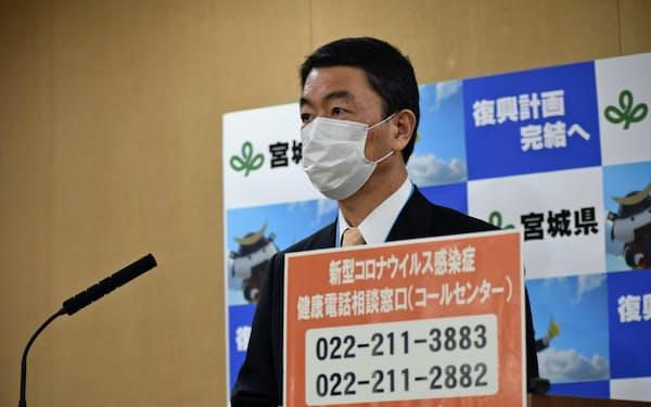 村井知事は景況感について「現在はどん底」と表現した(6日、県庁)